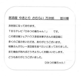 IMG_0001_NEW.jpg